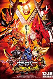 Kamen Rider Saber: The Phoenix Swordsman and the Book of Ruin Poster