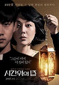 Pirates 2 full movie mp4 download Si-gan-wi-ui jib [480i]
