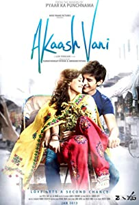Movie downloads mp4 free Akaash Vani India [1280x768]