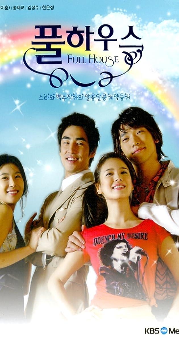 Pool ha-woo-seu (TV Series 2004– ) - IMDb