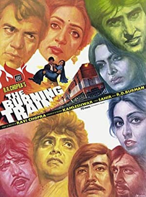 Vinod Mehra The Burning Train Movie