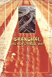 Shanghai: La nueva vía china Poster