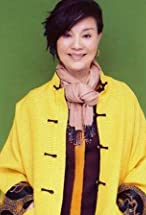 Ah-Lei Gua's primary photo