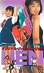 Hen (1994) Poster