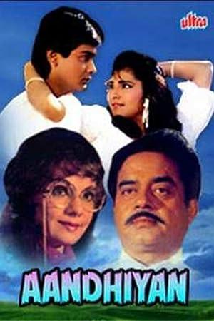 David Dhawan Aandhiyan Movie