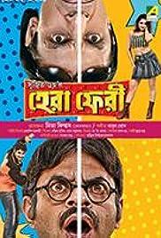 hera pheri full movie watch online