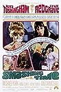 Smashing Time (1967) Poster
