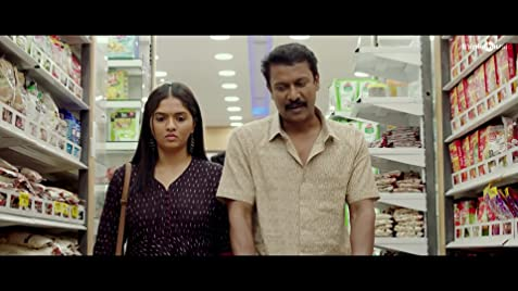 Sillu Karuppatti 2019 trailer image