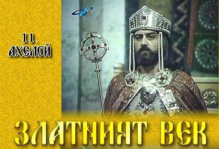 Movie downloading free websites Zlatniyat vek Bulgaria [BluRay]