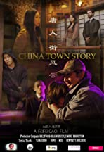 China Town Story
