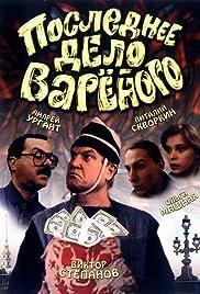 Poslednee delo Varenogo Poster