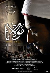 Watch trailers for new movies Mawlana by Hala Khalil [DVDRip]
