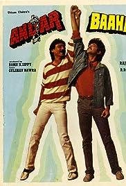 Andar Baahar (1984) film en francais gratuit