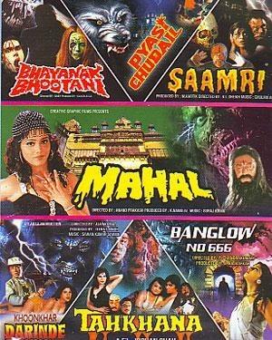 Mahal movie, song and  lyrics