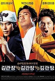 Three Kims (2007) Kim-gwanjang dae Kim-gwanjang dae Kim-gwanjang 1080p