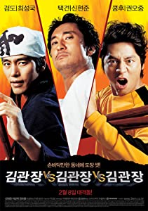 Three Kims full movie online free