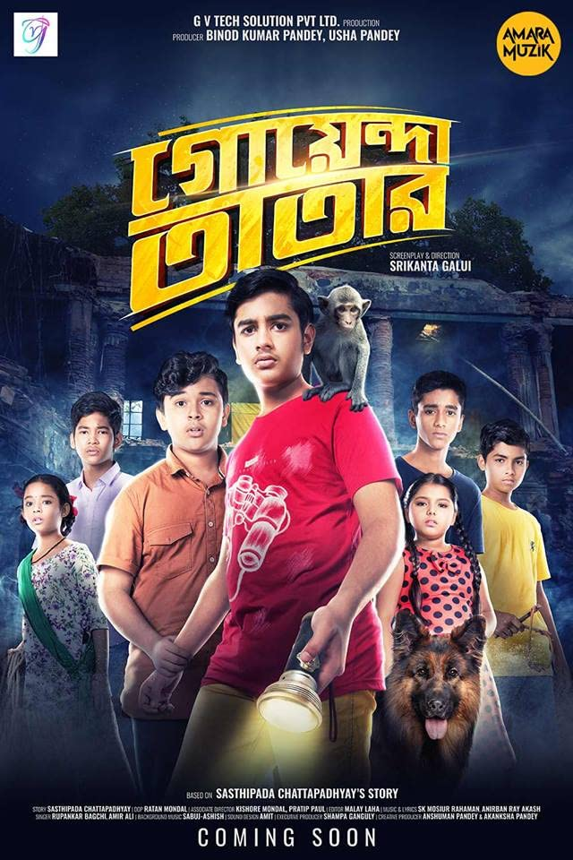 Goyenda Tatar 2020 Full Bengali Movie 720p HDRip 1.1GB | 350MB ESubs MKV