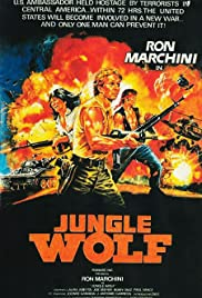 Jungle Wolf Poster