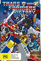 Transformers: Victory