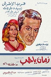 Descargas gratuitas de películas Long Time, Love (1973) by Atef Salem [1280x544] [1080p]