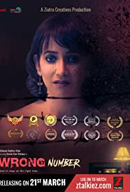 Wrong Number (2021)