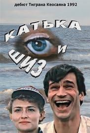 Katka i Shiz Poster