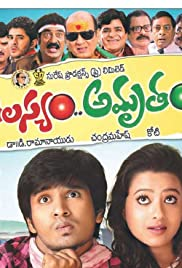 Aalasyam Amrutham Poster