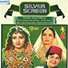 Zeba Bakhtiar, Ashwini Bhave, and Rishi Kapoor in Henna (1991)