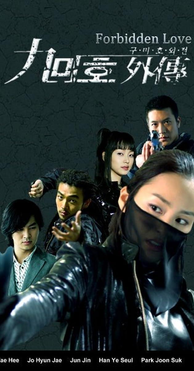 kumiho woejeon tv mini series imdb
