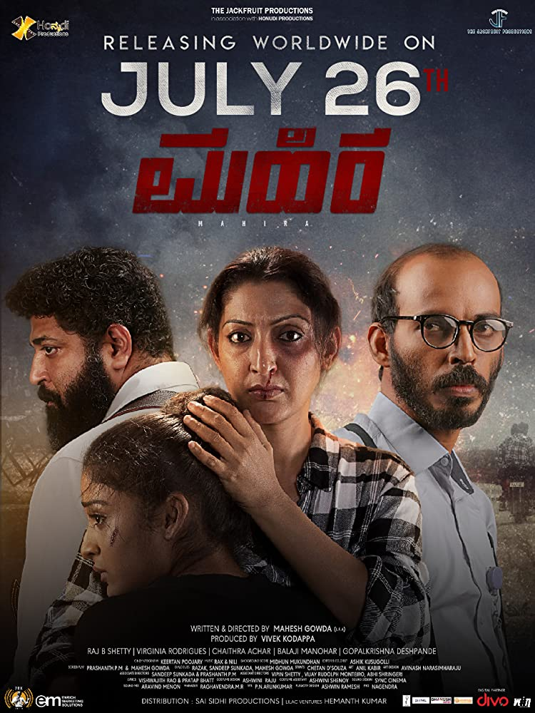 Mahira 2019 Kannada 720p HDRip ESub 1.2GB Download