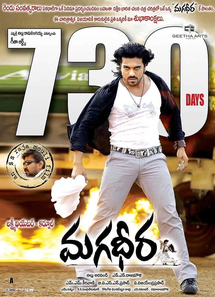 Magadheera 2009 Hindi Dubbed 720p HDRip 1.4GB