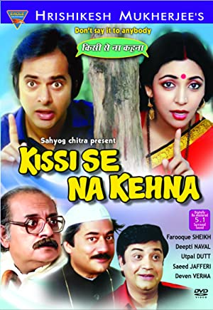 Sachin Bhowmick (screenplay) Kissi Se Na Kehna Movie