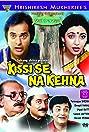 Kissi Se Na Kehna (1983) Poster
