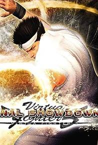 Primary photo for Virtua Fighter Remix