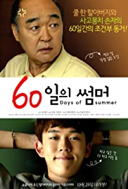 60 Days of Summer Poster
