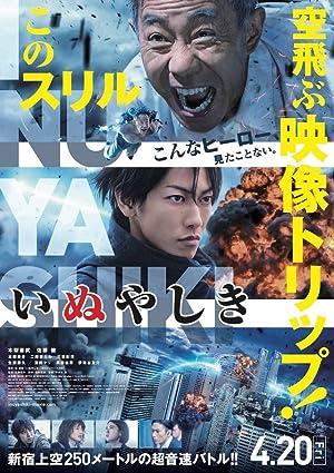 Inuyashiki (2018) online sa prevodom