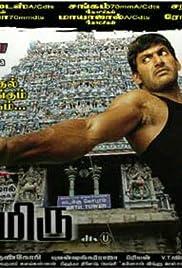 Thimiru Poster
