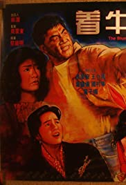 Download Jeuk ngau jai foo dik Jung Kwai (1991) Movie