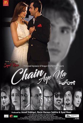 Chain Aye Na (2017) Urdu 720p HDRip x264 1.2GB ESubs Free Download
