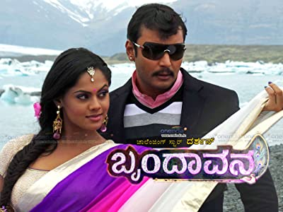 tamil movie Brundaavana free download