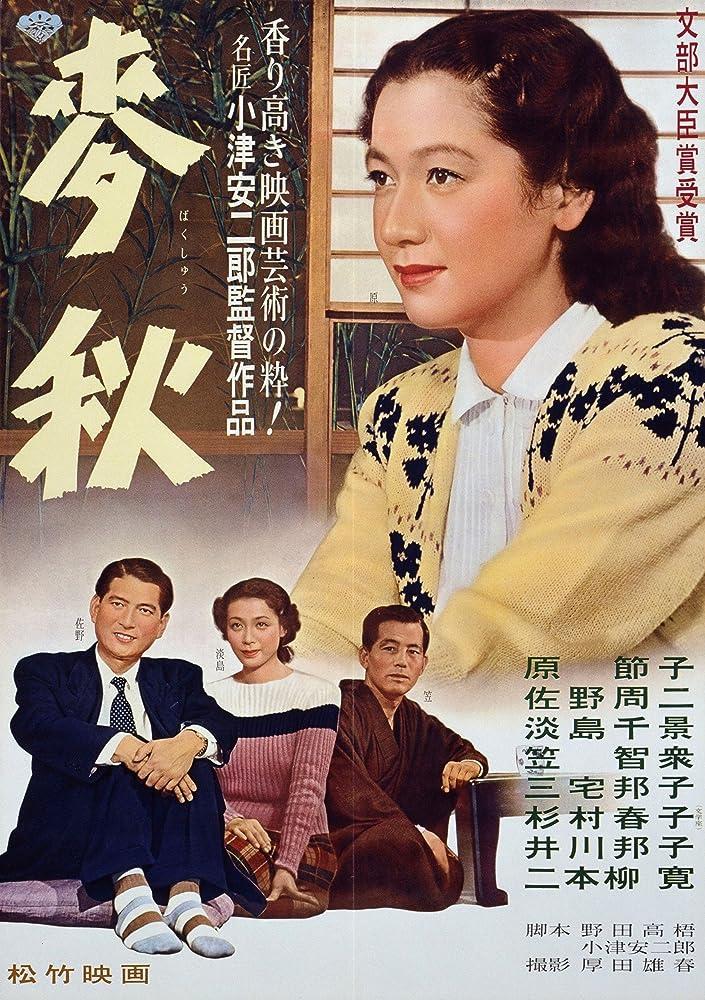 Early Summer - Bakushû  (1951)