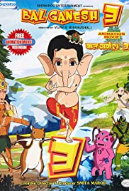 Bal Ganesh 3 – 2015 Hindi Movie AMZN WebRip 200mb 480p 600mb 720p 2GB 4GB 1080p