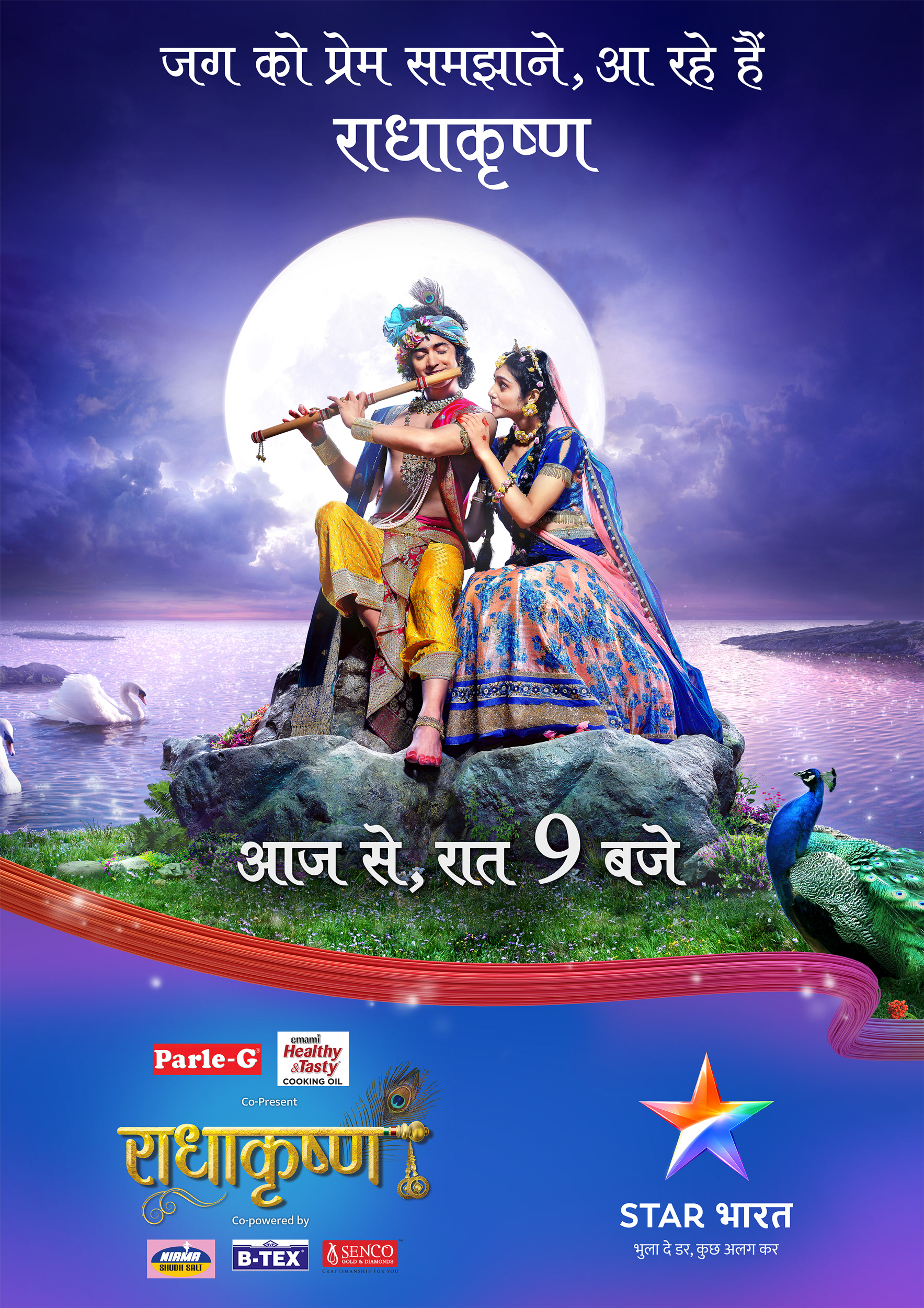 Radha Krishn Tv Series 2018 Imdb
