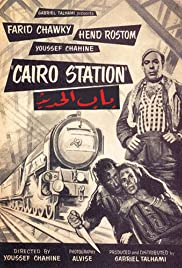 Cairo Station Poster