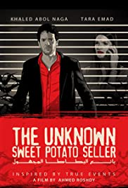 The Unknown Sweet Potato Seller Poster