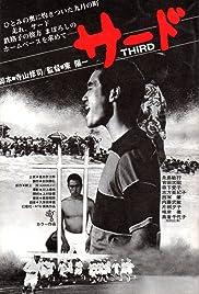 Third Base Poster