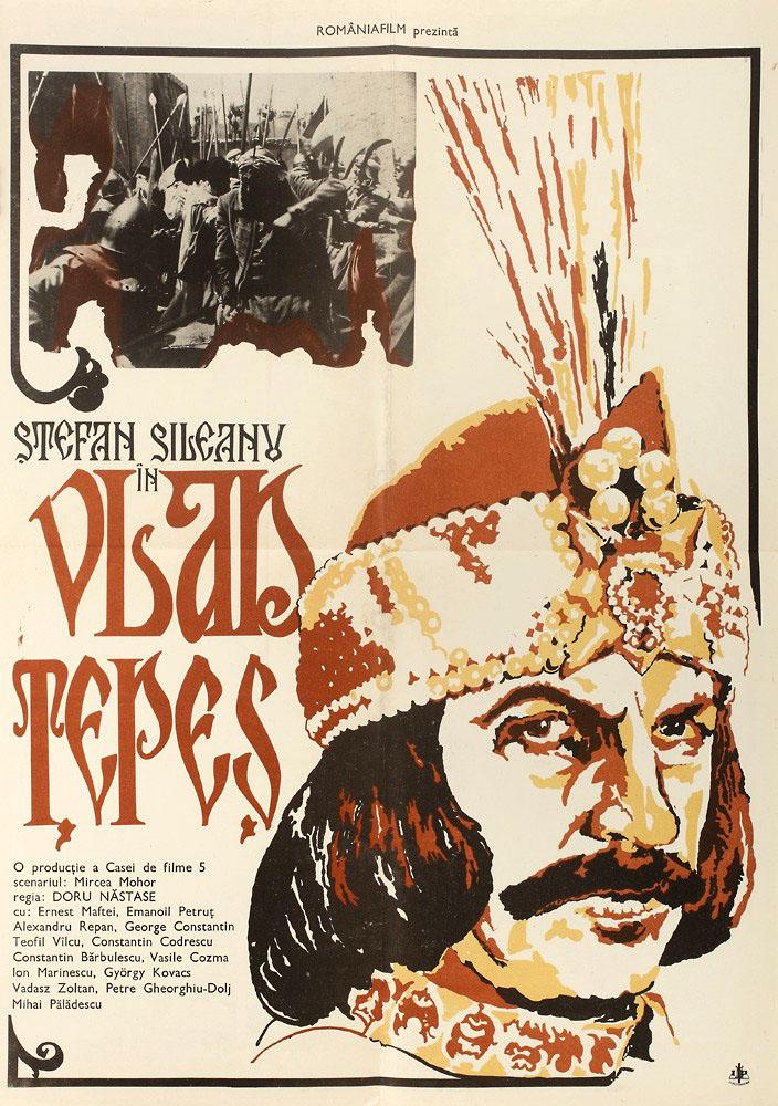 Vlad Tepes (1979)