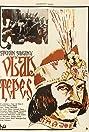 Vlad Tepes (1979) Poster