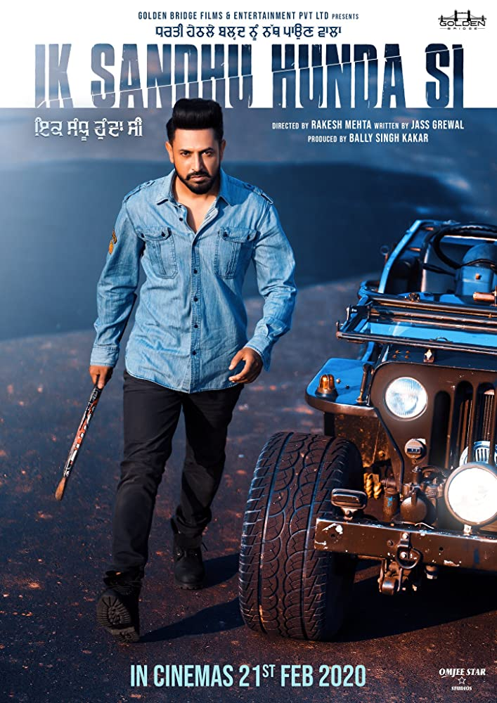 Ik Sandhu Hunda Si (2020) Gippy Grewal Punjabi Movie Official Teaser 1080p HDRip
