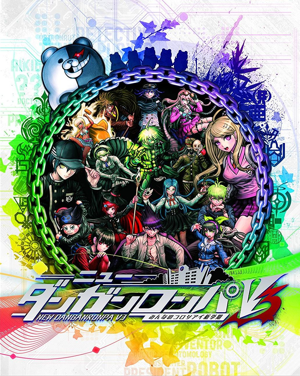 Danganronpa V3 Killing Harmony Video Game 2017 Imdb He feels others shouldn't get close to him, because along with being a murderer he is on a death row and thus. danganronpa v3 killing harmony video